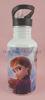 Afbeeldingen van Drinkfles met rietje met afbeelding naar wens